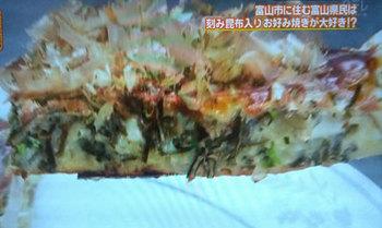 konbuyaki.jpg